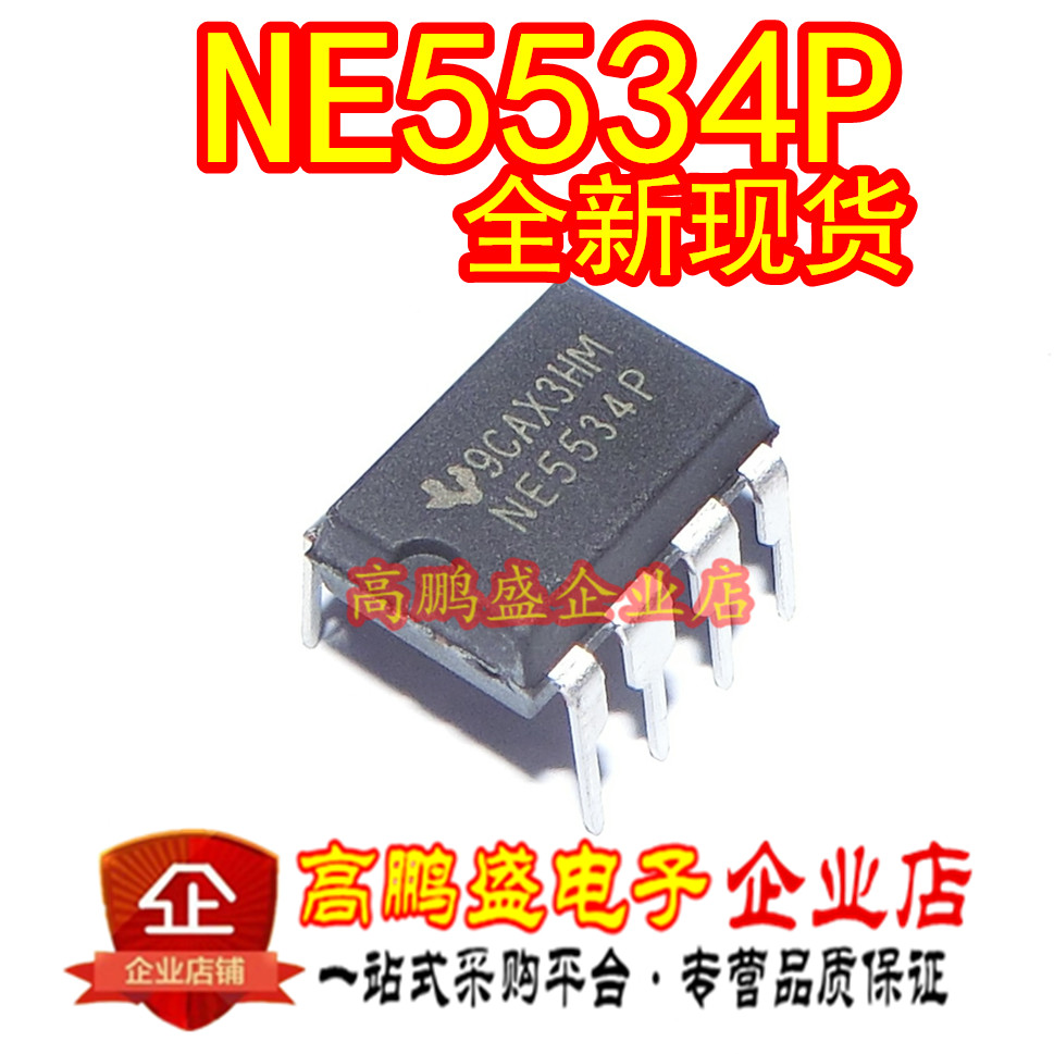 Price MCP6002-I/P