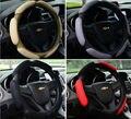 Nova Lint CoversScrub faux couro Volante Do Carro sanduíche Tampa Tridimensional Volante Do Carro 3D Antiderrapante-Resistente
