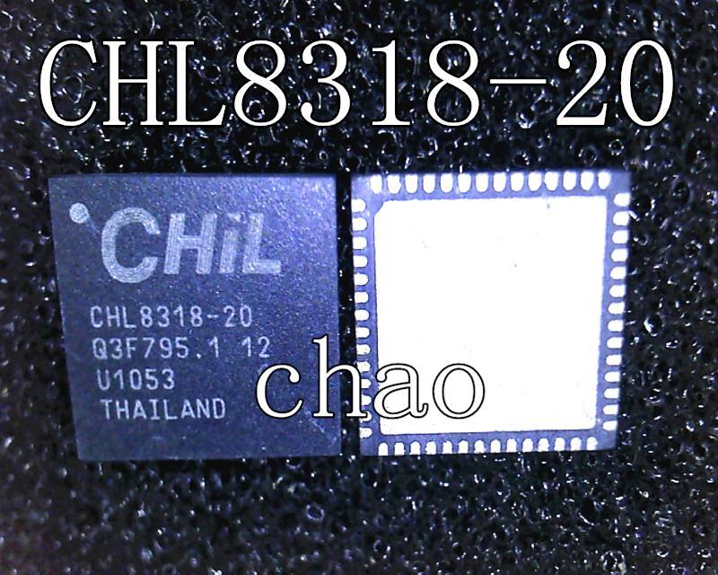 CHL8318-20  QFN56