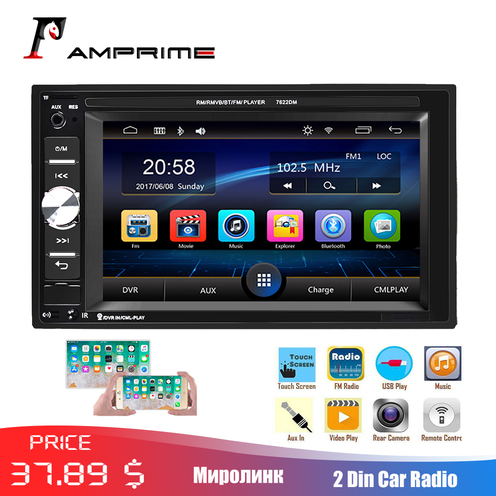 AMPrime 2 Din Car Radio 6 2 Universal Auto Radio HD Touch Screen Video MP5 Player