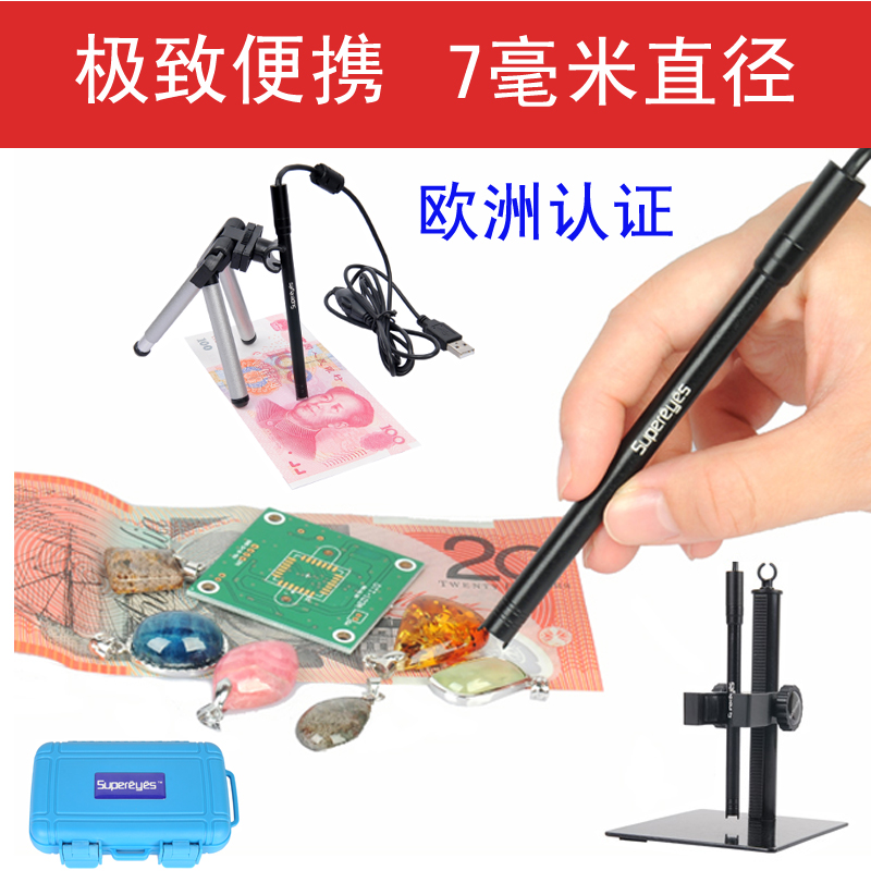 ФОТО freeshiping 7 mm mini portable 200x USB digital microscope electronic magnifier endoscope measurement hd B002