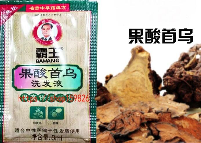 2pcs Chinese Medicine Polygonum Multiflorum Anti-Dandruff Shampoo For Anti Hair Loss Moisturizing Oil Control Black Hair серум за растеж на мигли