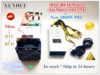 Free shpping YUNHUI AntMiner S9 13.5T Bitcoin Miner ( with psu ) Asic Miner Newest 16nm Btc BCH Miner Bitcoin Mining Machine