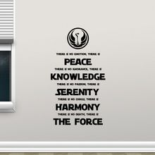 Star Wars Wall Decal Jedi Code Vinyl Sticker Home Living Room Decoration New Design Movie Poster Popular Quote AY1016