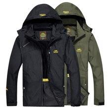 LoClimb Мужская походная куртка для активного отдыха мужская Весенняя Спортивная дождевик альпинистская Треккинговая ветровка рыболовные водонепроницаемые куртки AM255