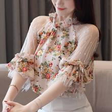 New Women tops Print Womens Clothing lace blouses shirt Summer sexy office Ruffle Chiffon Half sleeves hollow out blusa 87i3