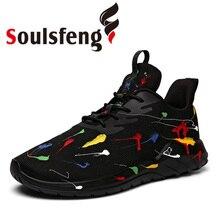 Soulsfeng женская обувь мужские кроссовки повседневные трендовые кроссовки модные спортивные теннис баскетбол кроссовки спортивная обувь для ходьбы