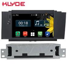 "7 ""Octa Core 4G Android 8,1 4 GB de RAM 64 GB ROM BT RDS reproductor de DVD del coche de Radio GPS Glonass de navegación para Citroen C4 C4L DS4 2012-2017"
