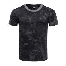 Camouflage T-Shirt Quick Dry Breathable Tights Army Tactical T-shirt Mens Compression T Shirt Fitness Running Sportswear