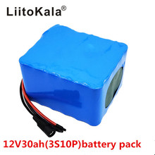 LiitoKala 12V 30Ah 3S12P 11.1V 12.6V High power Lithium Battery Pack for Inverter Xenon Lamp Solar Street Light Sightseeing Car