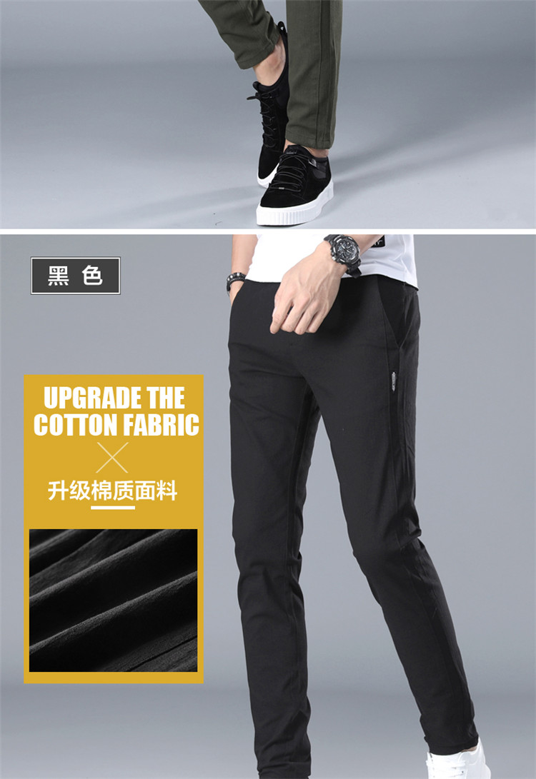 HTB1q5VvbfjsK1Rjy1Xaq6zispXaL Brand Men Pants Casual Mens Business Male Trousers Classics Mid weight Straight Full Length Fashion breathing Pant