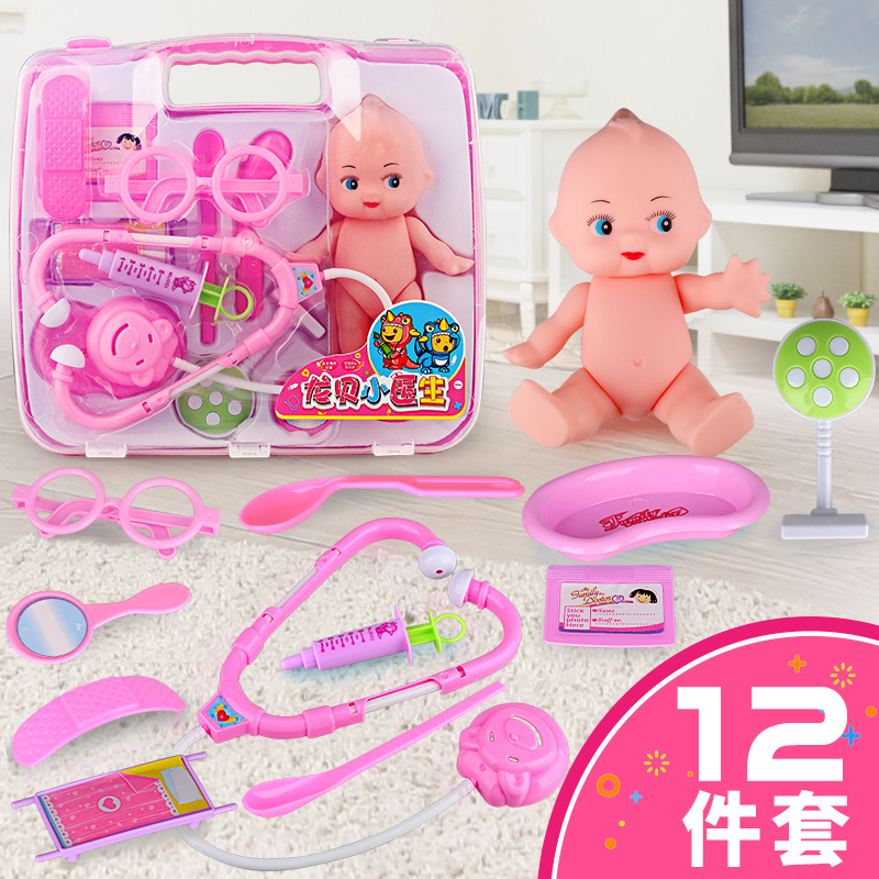 Explosions childrens doctor toy set house stethoscope toy baby simulation injection doll medicine box pretend play