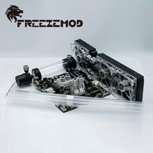 FREEZEMOD компьютерная система водяного охлаждения набор базовый набор 2 для жесткой трубки. FREEZEMOD-BKH2