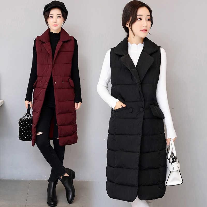 黒ワインレッドウォーム綿のベストジャケット女性 2019 韓国のスーツの襟ノースリーブロングコートカジュアル大サイズ女性のチョッキ 4XL
