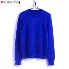 Marke männer Weichen Mohair Blau Winter Pullover Pullover 2016 Mode Warme Herbst Qualität Strickwaren Pullover