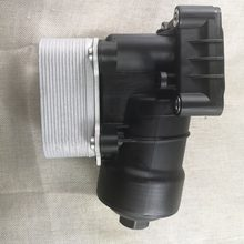 Oil Filter Housing Oil Cooler with Oil Filter 03L115389C / 03L115389H 03L 115 389C / 03L 115 389H(China)