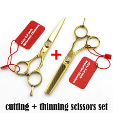 professional 440c 9cr13 6.0 & 5.5 inch thinning shears cutting barber cut hair scissors set hairdressing scissors Free Shipping