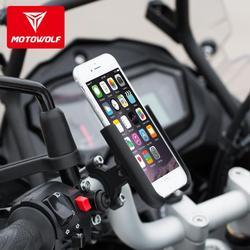 Liga de alumínio 12-24/80 v carregador suporte ajustável bicicleta guiador telefone montagem da motocicleta espelho retrovisor telefone titular