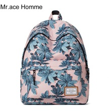 3D с цветочным принтом плеча рюкзак женственный Повседневное большой Ёмкость Школьные сумки ноутбук Mochila для подростков Обувь для девочек милые Дорожные сумки