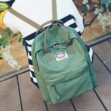Для отдыха холст рюкзак школьные сумки корейской моды рюкзак досуг дорожная сумка однотонные женские сумки на плечо ежедневно рюкзак