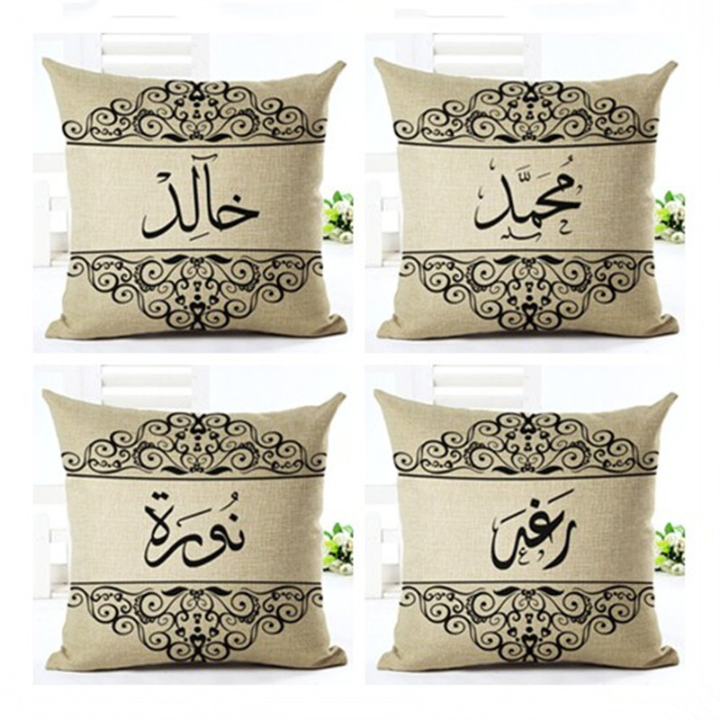 Pillowcase Retro Text Pattern Square Pillow Case Cushion Cover For Sofa Home Decor F