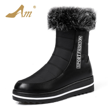 AME Female Down Mid Calf Snow Boots Fashion Women Zip Boot with Plush Girls Ladies Shoes with Platform