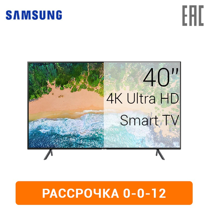 TV LED Samsung 40 UE40NU7100 4K UHD SmartTV tmatrix 0-0-12 tv led lg 43 43uk6390plg 4k uhd smarttv 4049inchtv