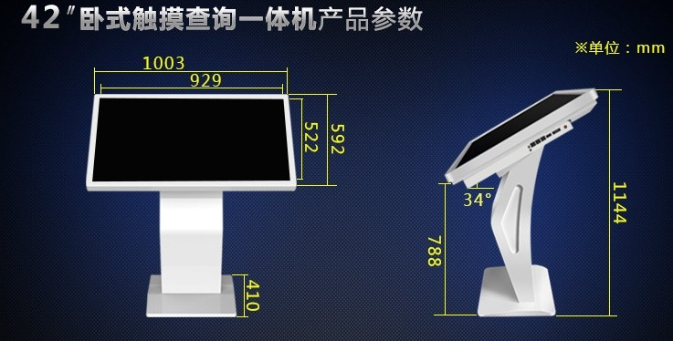 22 24 26 28 32 42 inch wireless LED LCD TFT panel HD 1080p cctv monitor display all in one touch interactive digital tv computer
