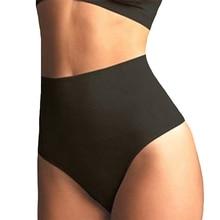 Корректирующее белье для женщин Пояс Cincher Body Shaper Высокая талия попа Лифтер для похудения тренажер контроль живота стринги бесшовные трусики
