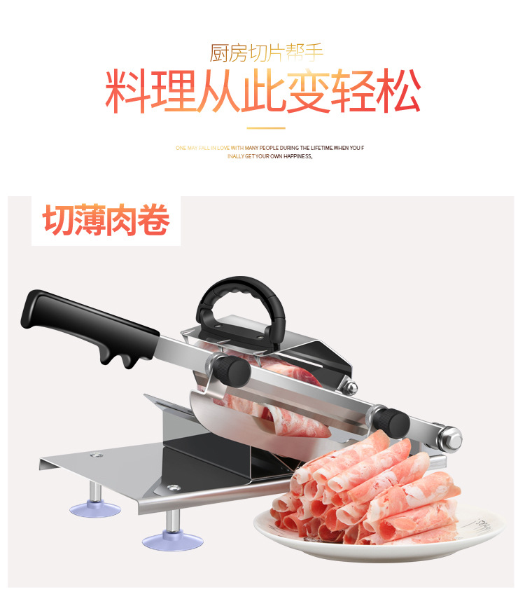 Meat Grinder Automatically Send Beef and Mutton Slicer Home Manual Meat Slicer Roll Sliced Frozen Meat Machine 16