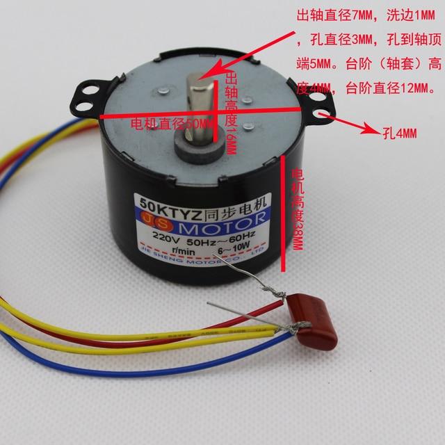 50KTYZ AC220V 6 10W AC synchronous motor low speed high torque ...