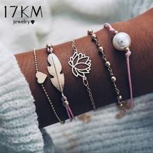 17KM Bohemian Feather Flower Bracelets For Women Fashion Simulated Pearl Multi Layer Bracelet DIY Handmade Jewelry Gift 5PCS/Set