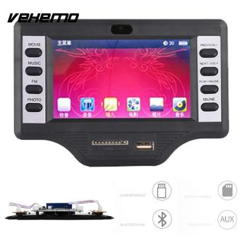 Vehemo TFT-LCD Screen Board Video Decoder Board Car Player MP5 Bluetooth Decoder Protable Universal Audio 4.3inch image