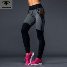 Sexy Women Stretched Sport Pants Gym Clothes Knitted Elastic Running Tights Leggings Fitness Yoga Pants