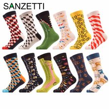 c7f8be6821fe6 SANZETTI 12 pairs/lot Autumn Winter Men's Casual Combed Cotton Socks Dozen  of Dress Colorful Crazy Socks for Male Wedding Gift