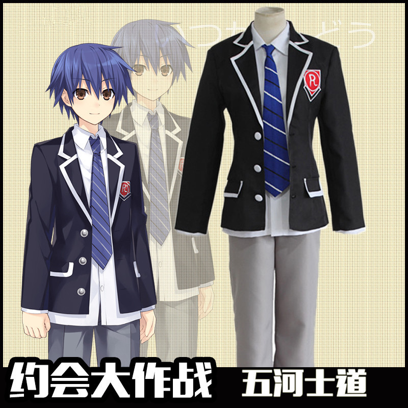 Anime Date A Live Itsuka Shido Cosplay Costume S-xl Black Long Sleeve Jacket Academy Unifrom Skirt Royal Blue Tie Male Short Wig Good For Energy And The Spleen