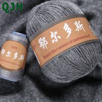 Best Quality 100 Mongolian Cashmere Hand Knitted Cashmere Yarn 3 Strands Wool Cashmere Knitting Yarn Ball