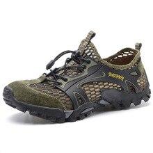 Мужская обувь для походов, дышащая обувь с вырезами для походов на лето 2020Сандалии    АлиЭкспресс