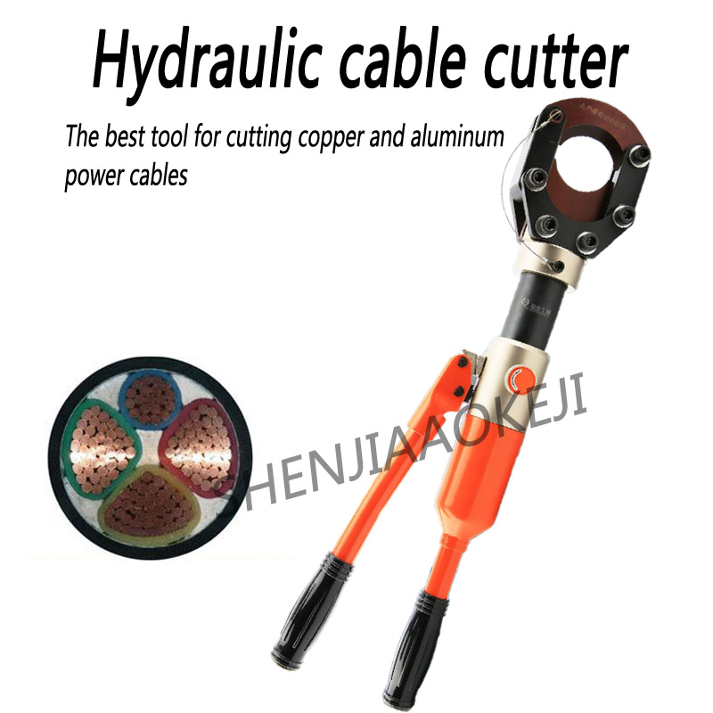 Hydraulic cable cutter CPC-50 Overall cable scissors 7T Fast copper armored cable clamp Bolt cutters 1pcHydraulic cable cutter CPC-50 Overall cable scissors 7T Fast copper armored cable clamp Bolt cutters 1pc