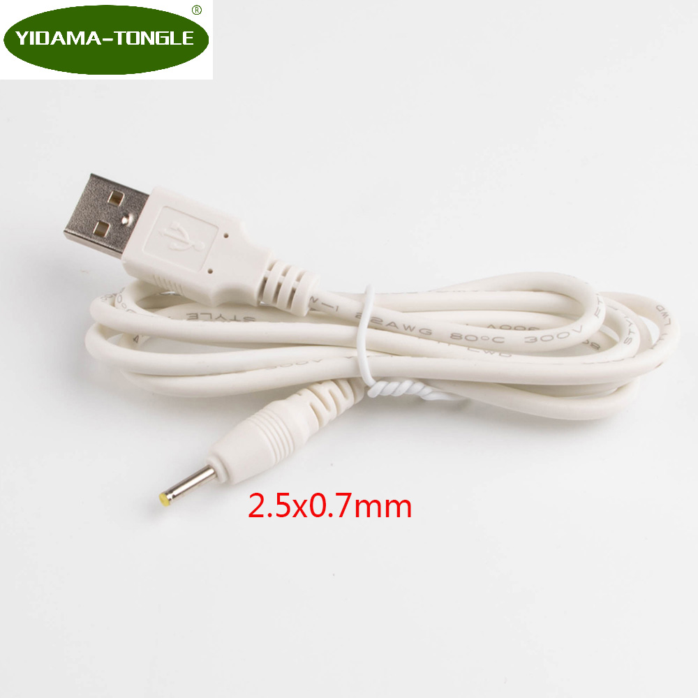 DC Power Adapter Plug USB Convert To <font><b>2.5</b></font>*0.7mm/DC <font><b>2.5</b></font>*<font><b>0.7</b></font> <font><b>2.5</b></font> x <font><b>0.7</b></font> mm White Jack With Cord <font><b>Connector</b></font> Barrel Cable image