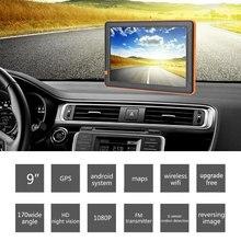 Универсальная gps навигационная система 9 дюймов ABS говорящая навигация gps навигация автомобильный практичный навигатор HD gps