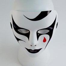 Танцевальная Маска в стиле хип-хоп, ПВХ, маска на все лицо, Маскарадная маска для Хэллоуина, Детская Маскарадная маска клоуна на день рождения, дешевый подарок