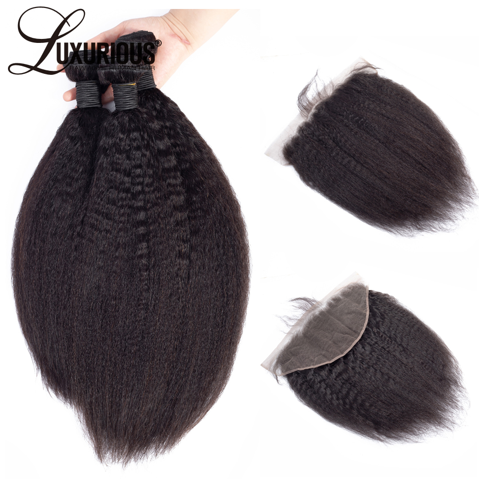 Kinky Straight Hair Bundles With 13x6 Lace Frontal Bleached Knots Brazilian Remy Hair 4PCS / Lot 100% Human Hair Weave