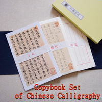 Portable Chinese Calligraphy Copybook Samll Regular Script Trace Depict Rice Paper Practice Painting Supply Stationary Art Set