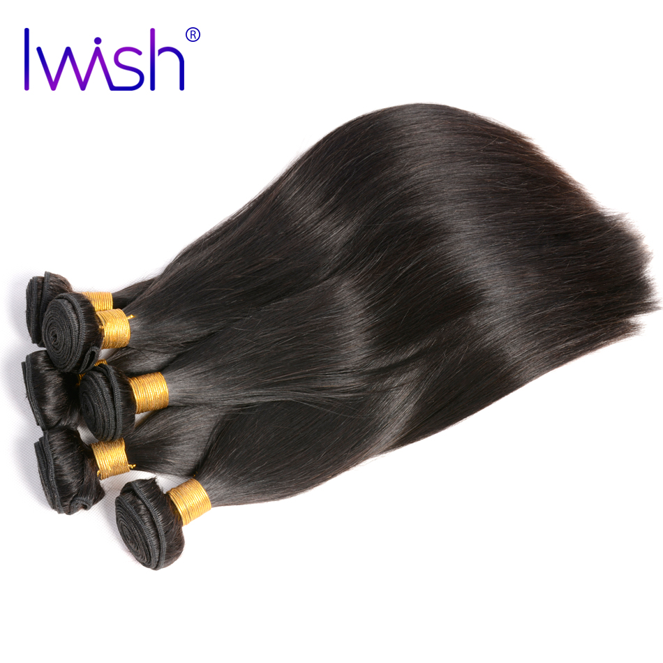 Iwish Brazilian Straight Hair 100% Human Hair Weave Bundles Non Remy Hair Extensions Natural Color 10-28 inch 1pc Free Shipping
