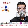 18 En 1 3M 6200 media cara máscara de Gas respirador con 6001 de filtro 1621 gafas de pintura de la industria de seguridad química máscara de polvo