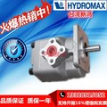 HYDROMAX HGP-2AF12R тайваньский Xinhong зубчатый насос HGP-2A-F3R/4R/6R/8R/9R/11R/12R масляный насос высокого давления