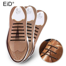 EID 10-12pcs/set Lazy No Tie Shoelaces Men Women Leather Shoes Elastic Silicone Shoe Lace Suitable 4 Sizes Free Shipping