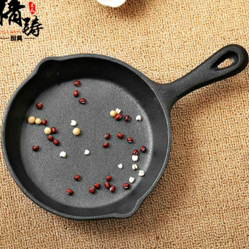20CM Cast Iron Frying Pan Grill COOKER Cookware KITCHEN COOKING TOOLS YOU GET SAVE ONLINE
