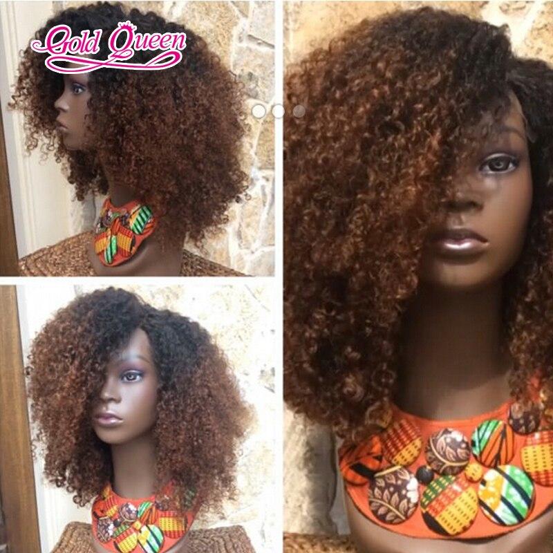 100 Human Hair Ombre Brazilian Ombre Curly Virgin Hair Wig Ombre